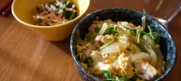 親子丼と青菜のおひたし